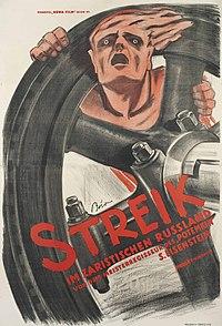 Sergei Eisensteins 'Streik'. Filmplakat von Mihály Bíró.jpg