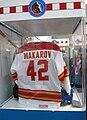 Sergei Makarov jersey.JPG