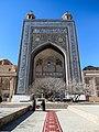 Sheikh Ahmad-e Jami mausoleum complex 01.jpg