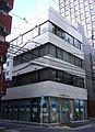 Shichito Shin-yo Kumiai Tokyo branch 2012-02-11.JPG