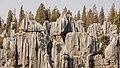 Shilin Yunnan China Shilin-Stone-Forest-03a.jpg
