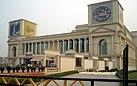 Shipra Mall, Ghaziabad.jpg