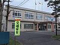 Shiraoi Town Hall.jpg