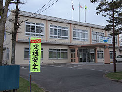 Shiraoi Town Hall.jpg