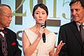 "Shofukutei Tsurube, Kimura Fumino & Jacques Cluzaud ""Les Saisons"" at Opening Ceremony of the 28th Tokyo International Film Festival (22439623181).jpg"