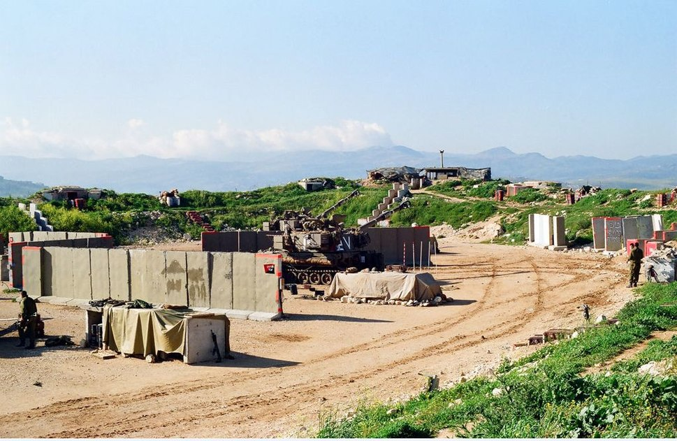Shreife IDF military post in south lebanon 1998