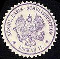 Siegelmarke Königliche Kreis - Schulinspection - Luckau II W0229180.jpg