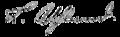 Signatur Ludwig Uhland.PNG