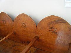Sinagoga en Justo Sierra (52).jpg