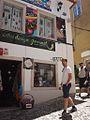 Sintra centro (14216776489).jpg