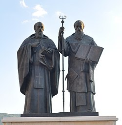 Skopje - Monument of Saints Cyril and Methodius.jpg