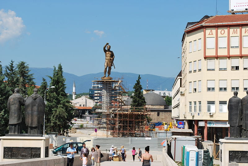 File:Skopje X42.JPG