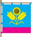 Slovyanka mezh prapor.png