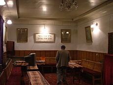 Social Hall of the Synagogue of Dushanbe.jpg