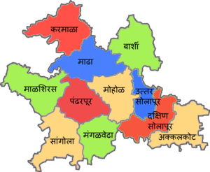 Solapur district tehsils Marathi.png