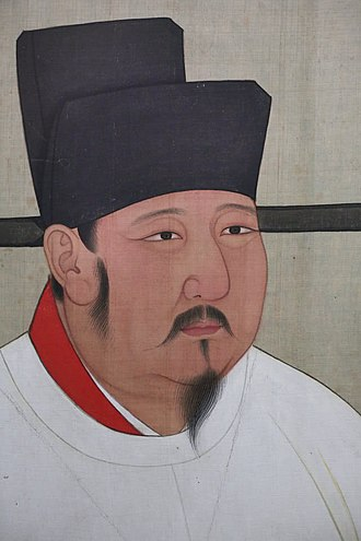 Emperor Yingzong of Song - Portrait kept in the National Palace Museum, Taipei, Taiwan