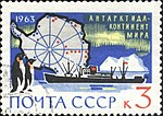 Soviet Union-1963-stamp-Antarctica-3K.jpg