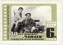 Soviet Union-1964-stamp-Chapayev (film).jpg