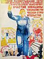 Soviet feminism.jpg