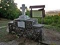 Spomen kosturnica na Belom Kamenu, Kosmaj.jpg