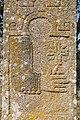 Spomenici na seoskom groblju u Nevadama (77).jpg