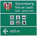 Spremberg - Perle der Lausitz.jpg