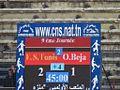 Stade Olympique d'El Menzah (tableau).jpg