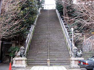 Atago Shrine (Tokyo) - Stairs to the Atago shrine in Tokyo