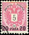 Stamp Austrian PO Turkish 1888 20pa.jpg