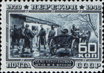 Stamp Soviet Union 1940 CPA778.png