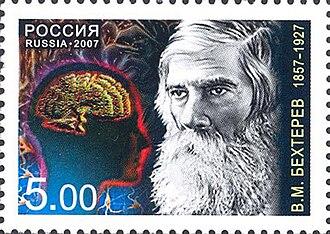 Vladimir Bekhterev - Russian stamp honoring Bekhterev issued in 2007