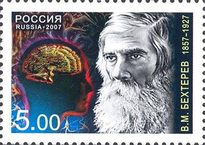 Stamp behterev