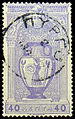 Stamp of Greece. 1896 Olympic Games. 40l.jpg