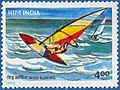 Stamp of India - 1992 - Colnect 164309 - Windsurfing.jpeg