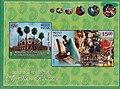 Stamp of India - 2008 - Colnect 157966 - Aga Khan Foundation Miniature Sheet.jpeg