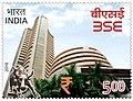 Stamp of India - 2016 - Colnect 627075 - Bombay Stock Exchange.jpeg