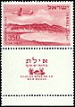 Stamp of Israel - Airmail 1954 - 350mil.jpg