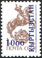 Stamp of Kyrgyzstan 013a.jpg