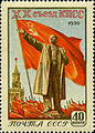 Stamp of USSR 1865.jpg