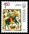 Stamp of Ukraine ua1029.jpg
