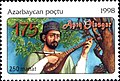 Stamps of Azerbaijan, 1998-516.jpg