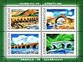 Stamps of Azerbaijan, 2007-804-807suvenir.jpg