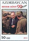 Stamps of Azerbaijan, 2013-1098.jpg