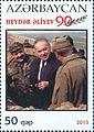 Stamps of Azerbaijan, 2013-1098.jpg