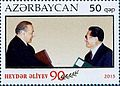 Stamps of Azerbaijan, 2013-1104.jpg