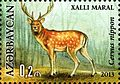 Stamps of Azerbaijan, 2013-1122.jpg