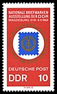 Stamps of Germany (DDR) 1969, MiNr 1477.jpg