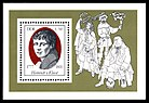 Stamps of Germany (DDR) 1977, MiNr Block 051.jpg