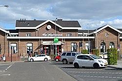 Station Roermond, straatzijde.jpg