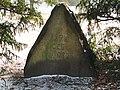 Stein Park des Friedens Görlitz.JPG